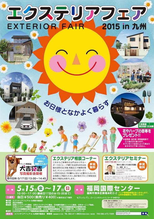 YB2015-5-4.jpg